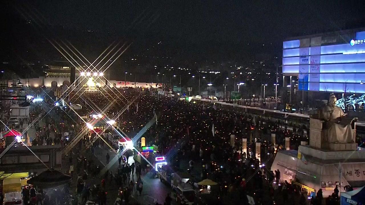 새해 첫 촛불집회 vs 탄핵반대 집회