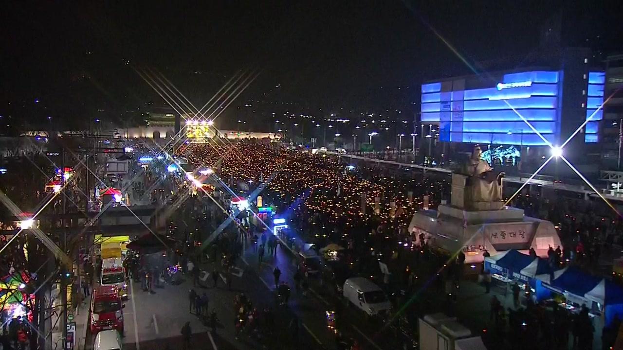새해 첫 촛불 집회...세월호 참사 천일 추모