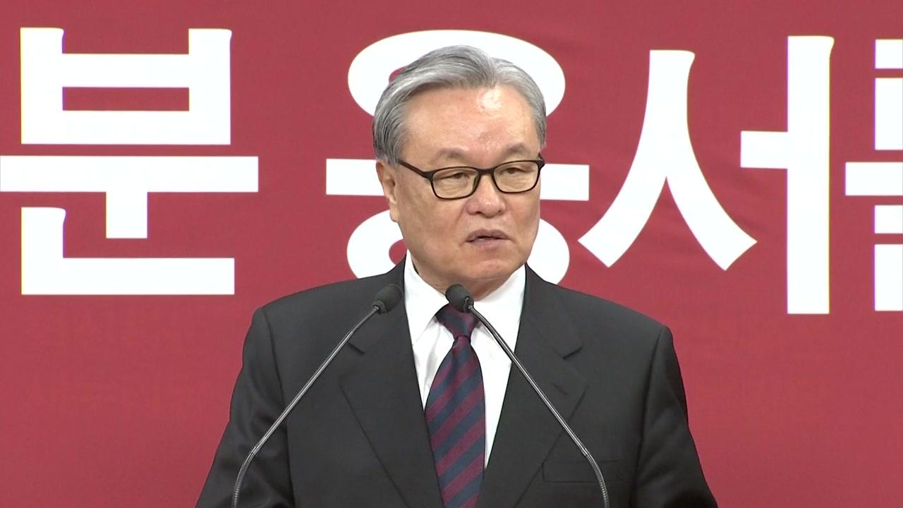 인명진 오늘 '친박 인적청산' 기자회견
