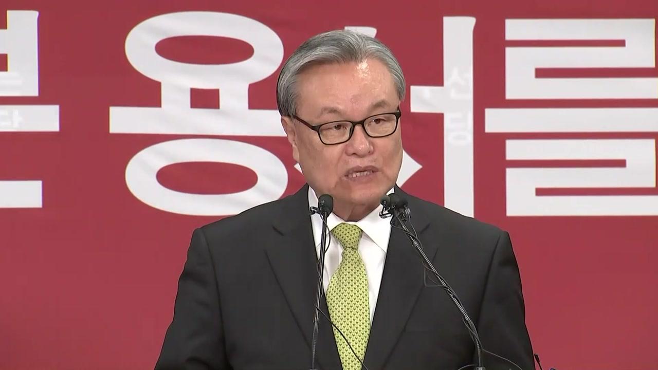 """[속보] 인명진 """"국정 파탄의 일차적 책임은 집권 여당"""""""