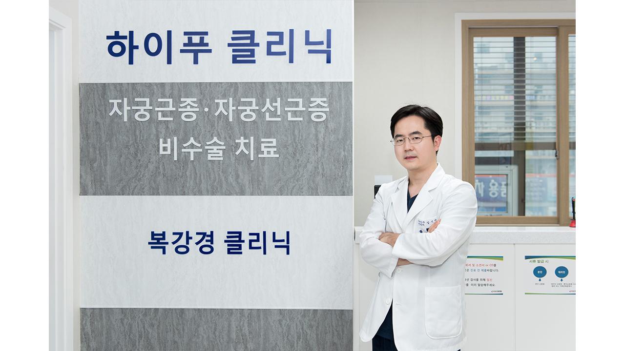 여성의 흔한 질환 자궁근종, 하이푸 시술로 자궁 건강 지키기