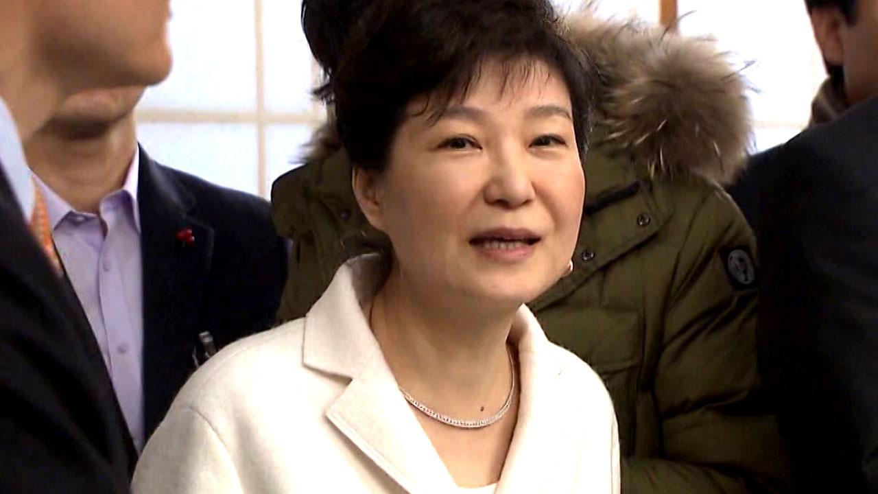박근혜 대통령, 세월호 참사 천일 만에 '행적 자료' 제출할 듯