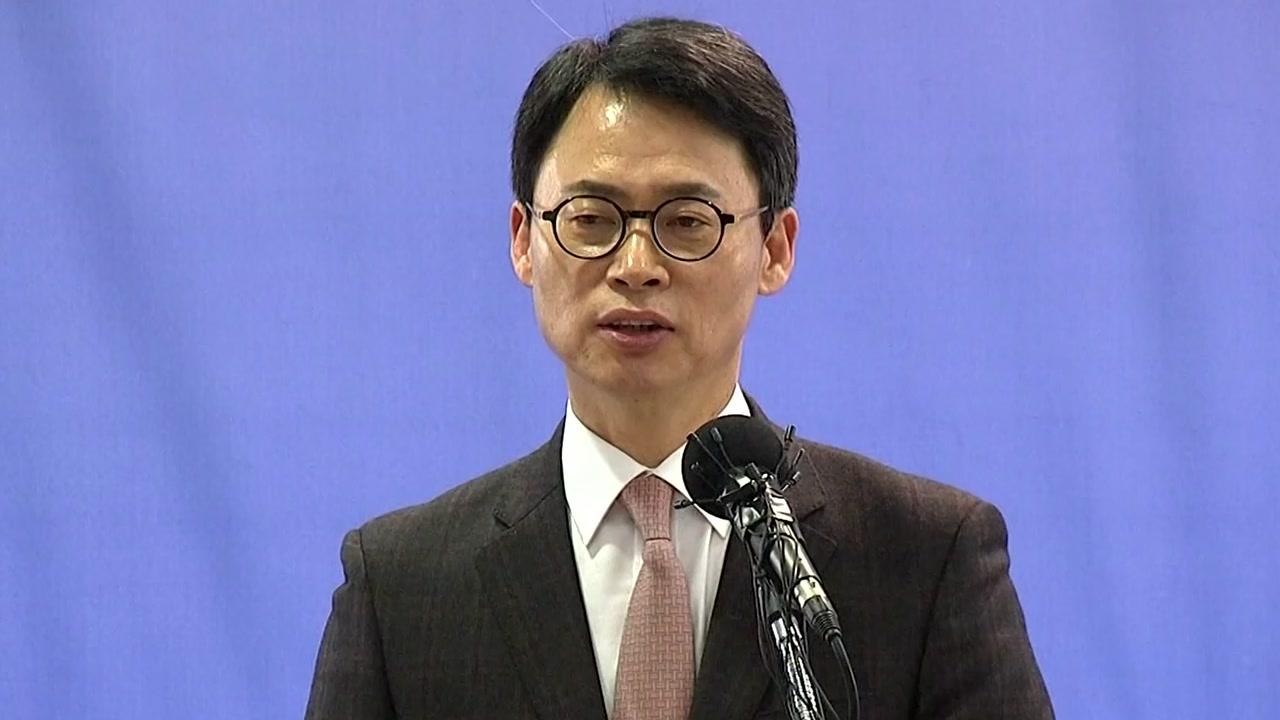 """노승일 """"최순실, 삼성에 '갑'이었다"""""""