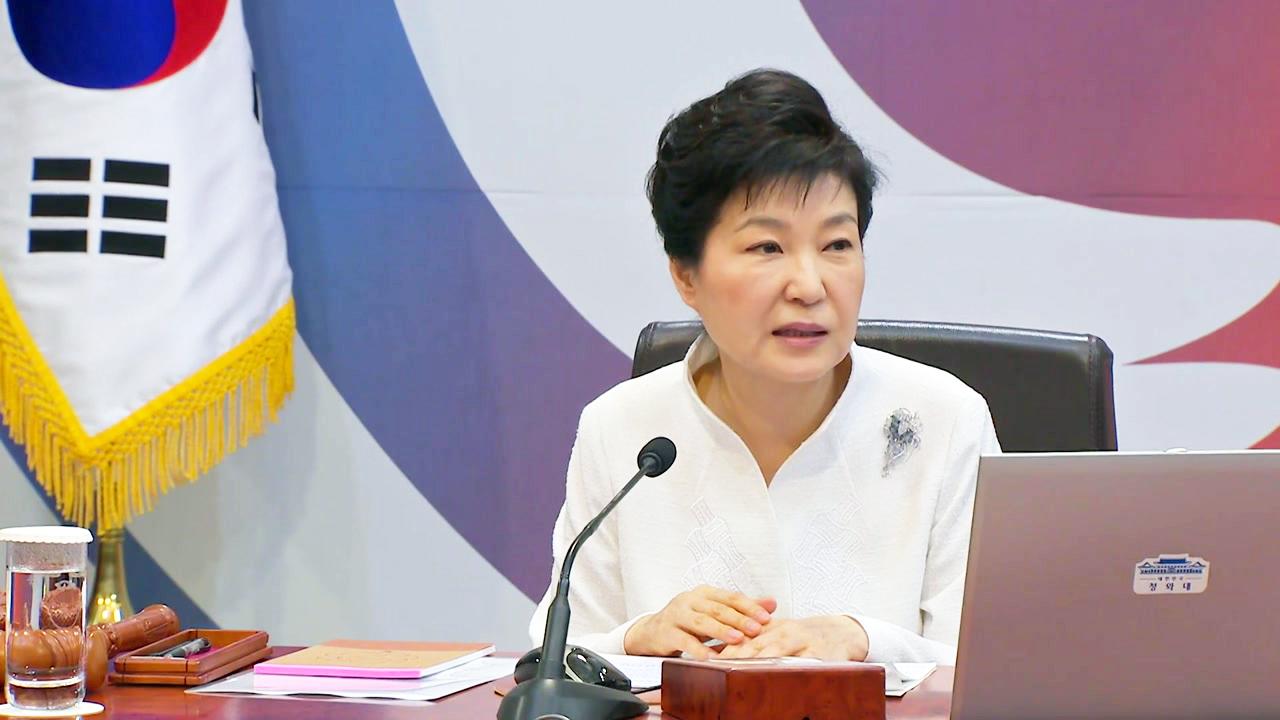 박근혜 대통령, 세월호 참사 천일 만에 '행적 자료' 제출