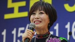 [좋은뉴스] 가수 하춘화, 공연 수익금 전액 기부