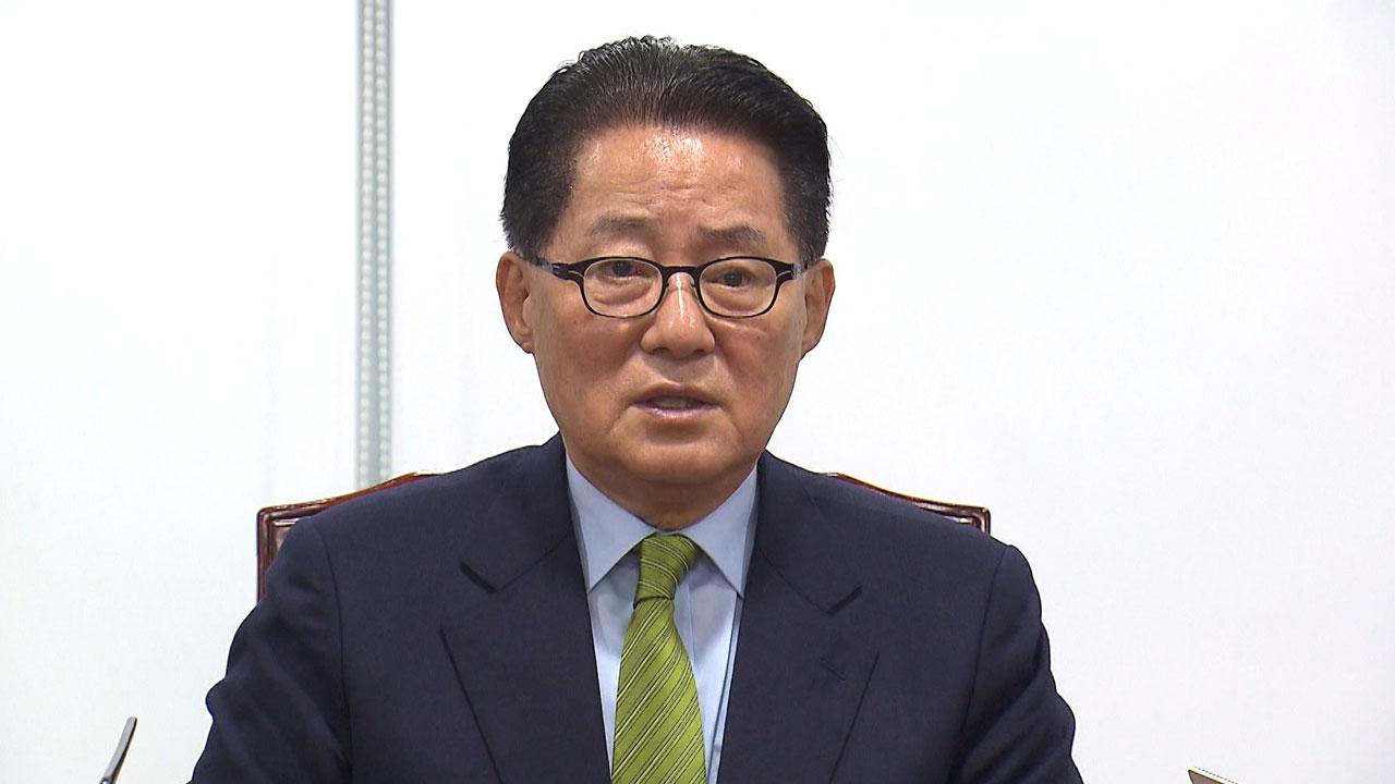 """박지원 """"반기문 측, 2년 전에 먼저 뉴DJP연합 제안"""""""