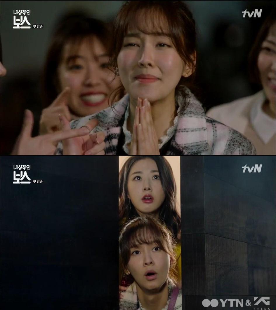 모델테이너 황소희, '내성적인 보스'에서 활약!