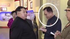 """[인물파일] """"北 김정은의 비선실세는 서기실"""""""