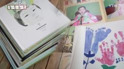 [좋은뉴스] 보육원 아이들 성장앨범 만드는 봉사자들