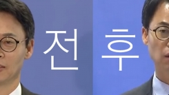"""""""매우 화났습니다'…특검 대변인의 표정 변화"""