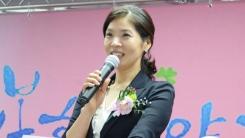 [좋은뉴스] 40억 원 들여 '미혼모 자립시설' 만든 워킹맘