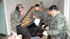 귀신 잡는 해병대가 붕어빵을 굽는 이유는?