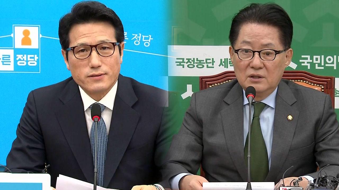 여권, 개헌 필요성 역설...야권, 박 대통령·황교안 대행 압박