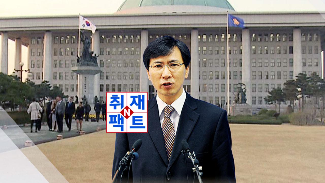 [취재N팩트] '대연정' 논란 파장 어디까지?