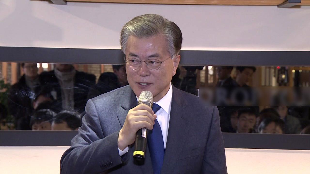 """문재인 """"공무원 증원""""·새누리당 원유철·안상수, 출마 선언"""