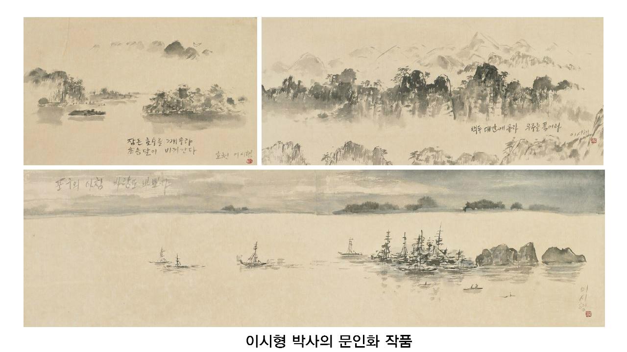 이시형 박사 '2017 세로토닌 문인화전', 8일부터 인사동 경인미술관