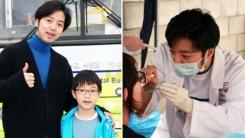 [좋은뉴스] 김형규 씨, 6년째 '치과 의료봉사'