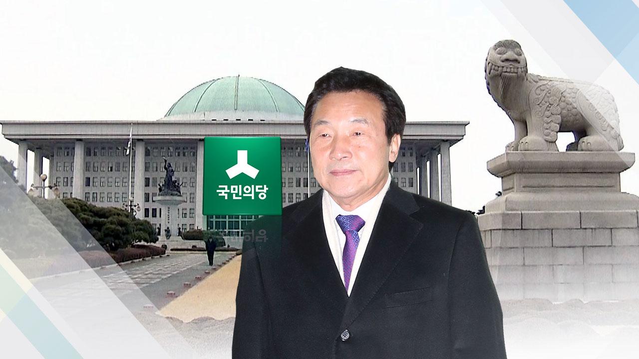 국민의당-손학규 통합 선언