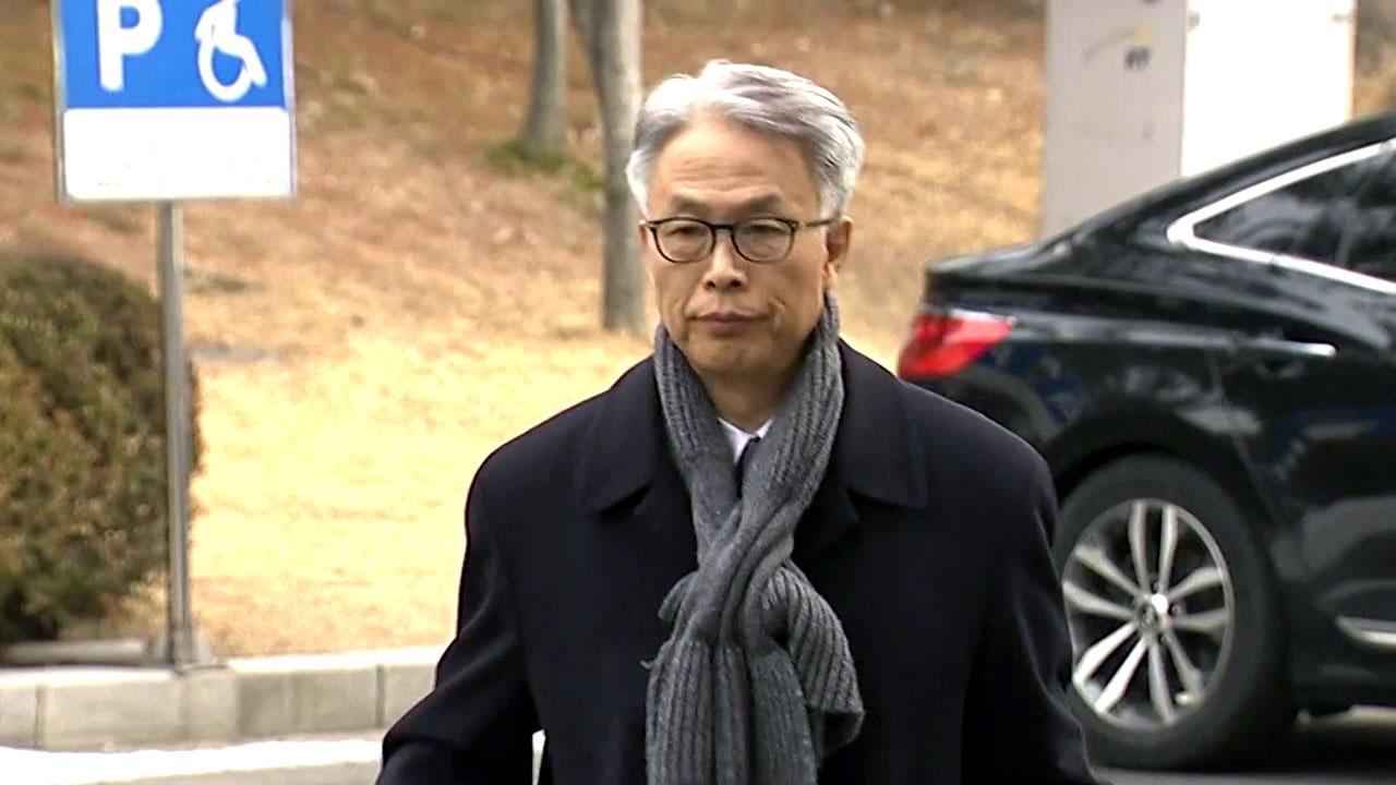 """정현식 """"최순실이 재단 실질적 리더""""...오후에 '증인채택'"""