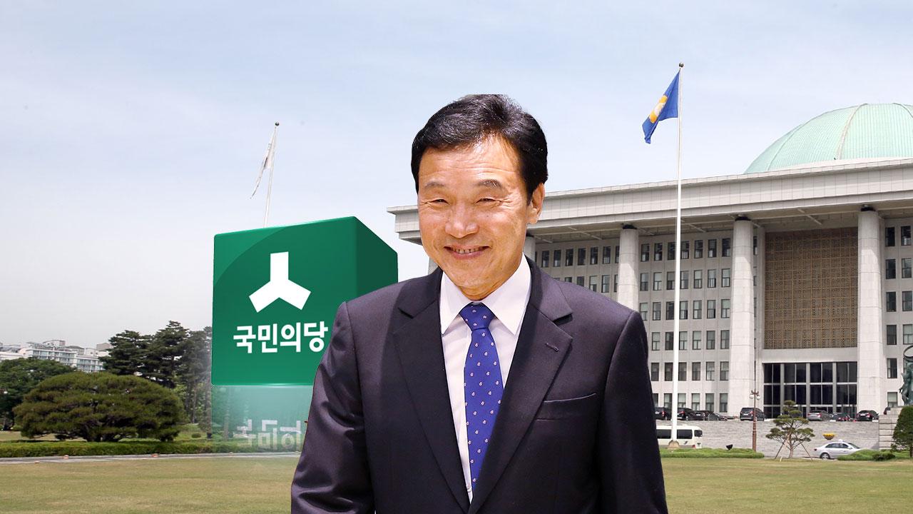 """손학규, 국민의당과 통합 선언...""""개혁세력 집결"""""""