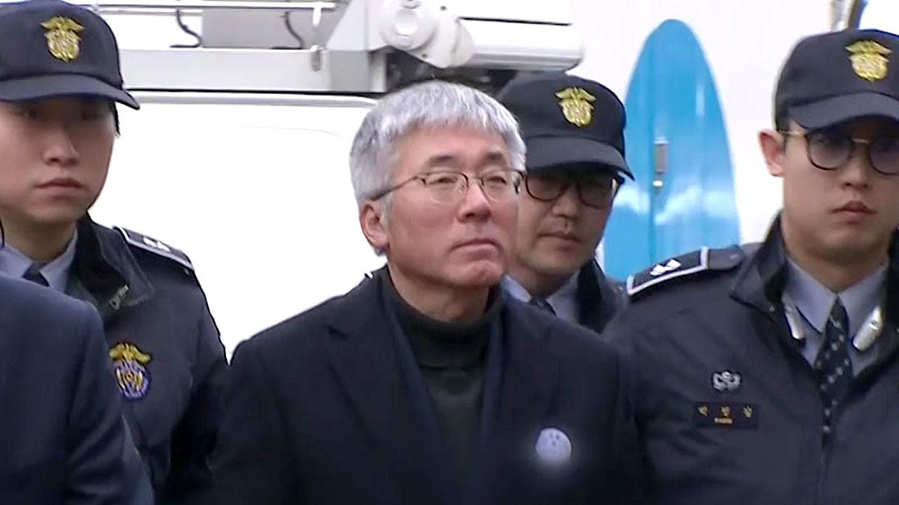 """김종덕 """"대통령이 지목한 '나쁜 사람' 퇴직 경위 증언거부"""""""