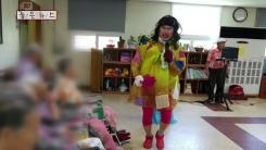 [좋은뉴스] 전북 정읍 봉사단체 '웃음을 찾는 사람들'