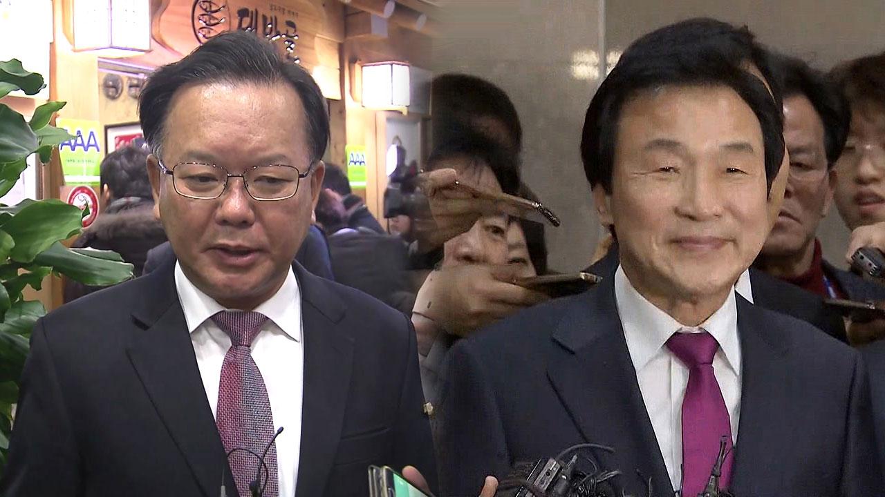 손학규, 국민의당과 통합 선언...김부겸 불출마