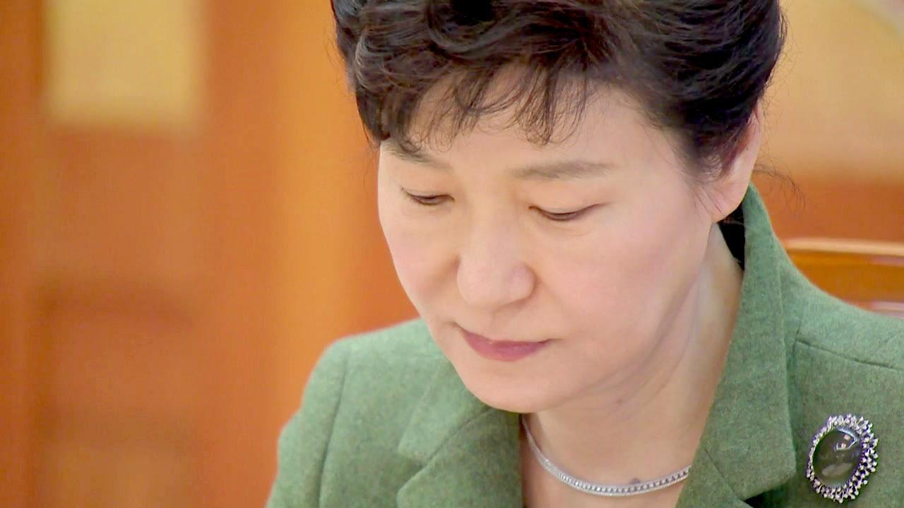 """국회 측 """"8명 채택, 朴 측 입장 지나치게 반영"""""""