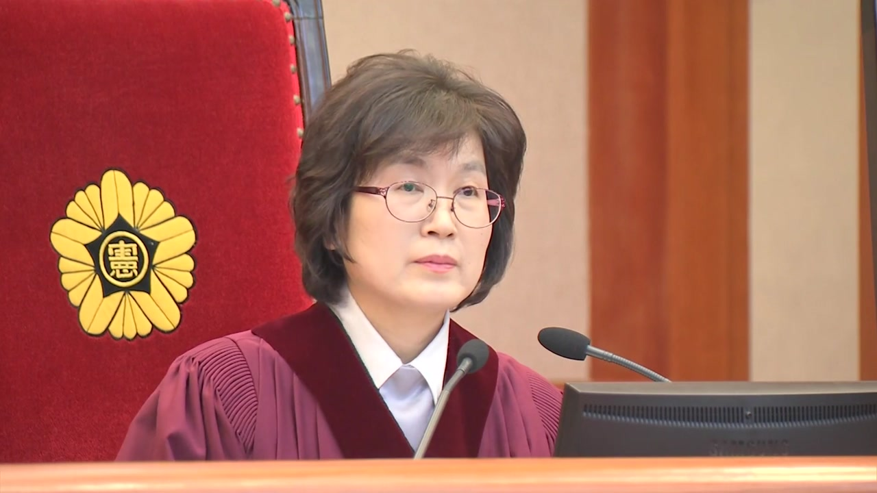 헌재 추가 증인 8명 채택...2월 말 선고는 불가능