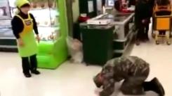 [영상] 어느 해병대 장병의 잊지 못할 전역 신고