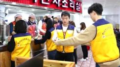 [좋은뉴스] 식당 방문하는 대학생들...3년째 이색 기부