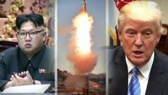 北, 트럼프에 미사일 도발...노림수는?