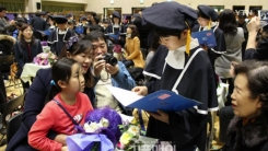 [좋은뉴스] 감사와 나눔이 있는 '특별한 토요 졸업식'