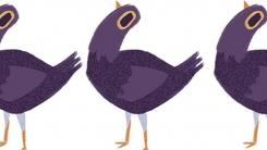 페이스북을 습격한 '보라색 새'의 정체는?