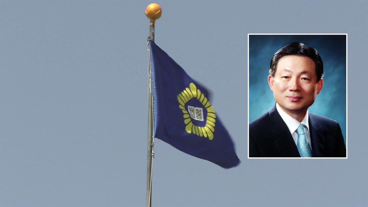 '사전선거운동' 자유한국당 박찬우 의원 1심에서 벌금 3백만 원