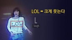 김정남 암살 용의자 'LOL' 티셔츠, 中쇼핑몰서 106만원에 판매