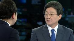 [인터뷰] 위기의 바른정당, 극복방안은?