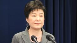 탄핵심판 마무리...박 대통령, 헌재 나올까?