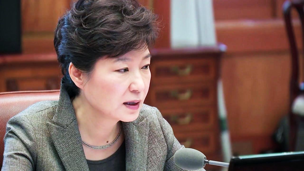 [취재N팩트] 정치권에 다시 등장한 '박근혜 하야' 주장...속내는?