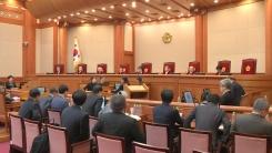 박 대통령 탄핵심판 '결전의 날' ①