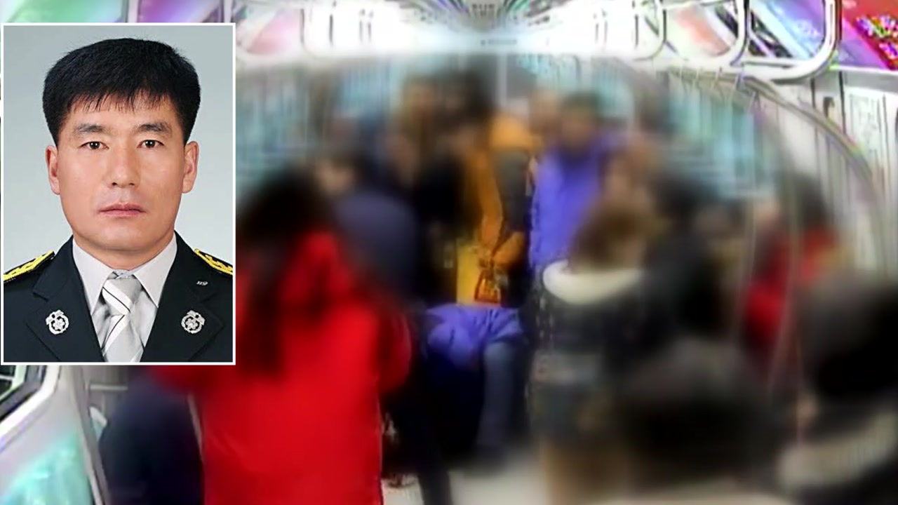 [좋은뉴스] 지하철서 쓰러진 승객 구한 '슈퍼맨'
