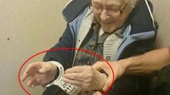 100살 할머니가 구치소에 갇힌 이유