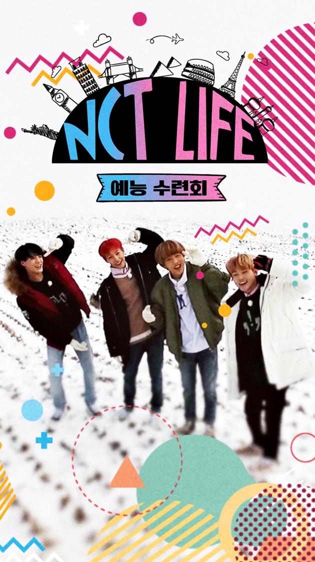 NCT드림, 첫 예능 도전기 공개…이특·신동 특별 출연