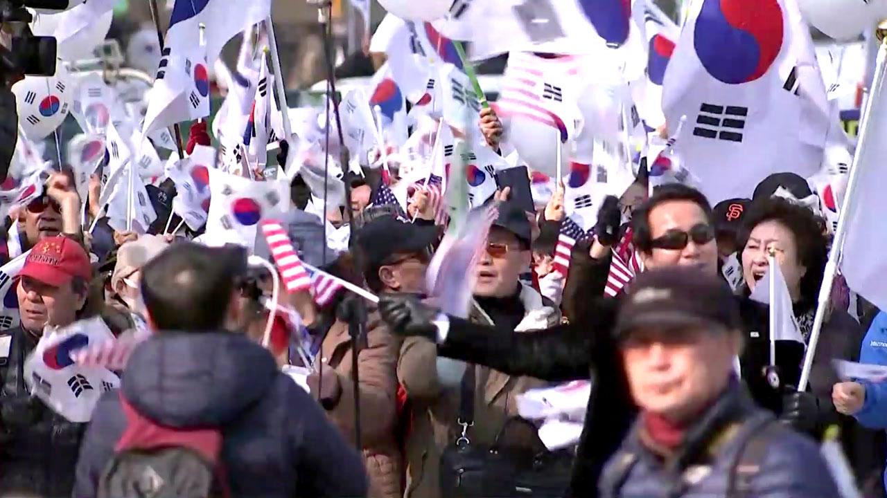 """""""탄핵안 없던 일로...헌재, 각하해야"""""""