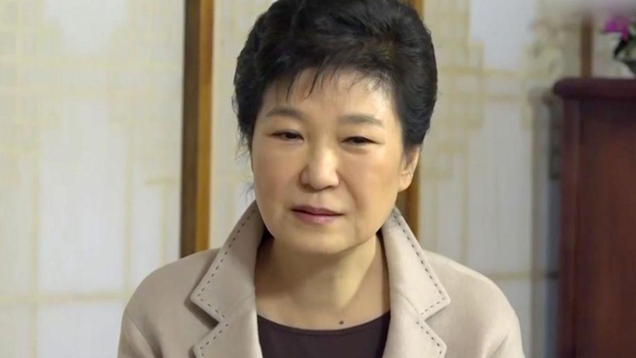 박영수 특검, 朴 혐의 어느 정도 담을까?