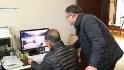 [좋은뉴스] 시민들의 '컴퓨터 도우미' IT 봉사단