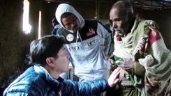 [좋은뉴스] 에티오피아 의료봉사 떠나는 성형외과 원장