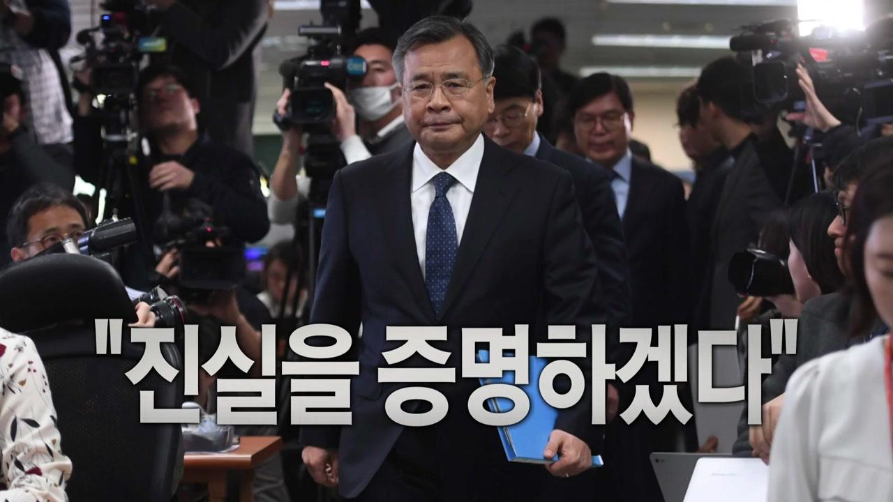 """특검, """"박대통령 뇌물, 블랙리스트 혐의 확인"""""""