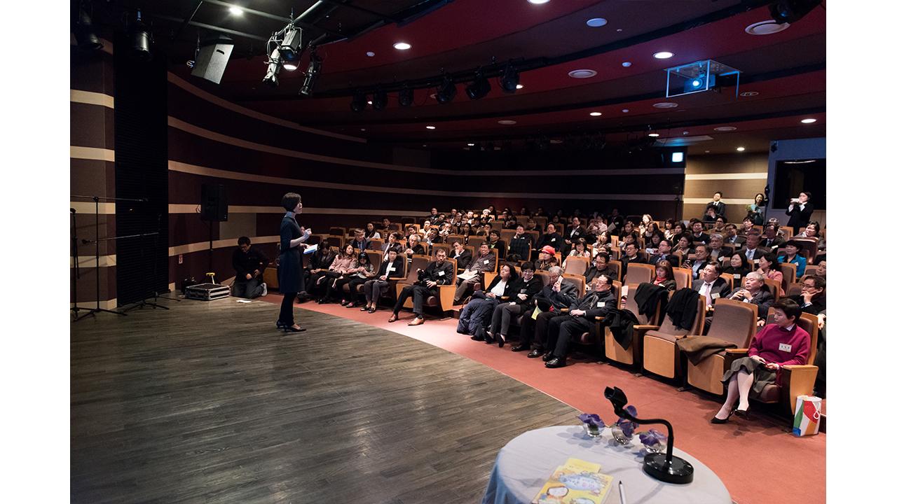 하지원 (사)에코맘코리아 대표 '세상을 바꾸는 작은 힘' 북 콘서트 개최