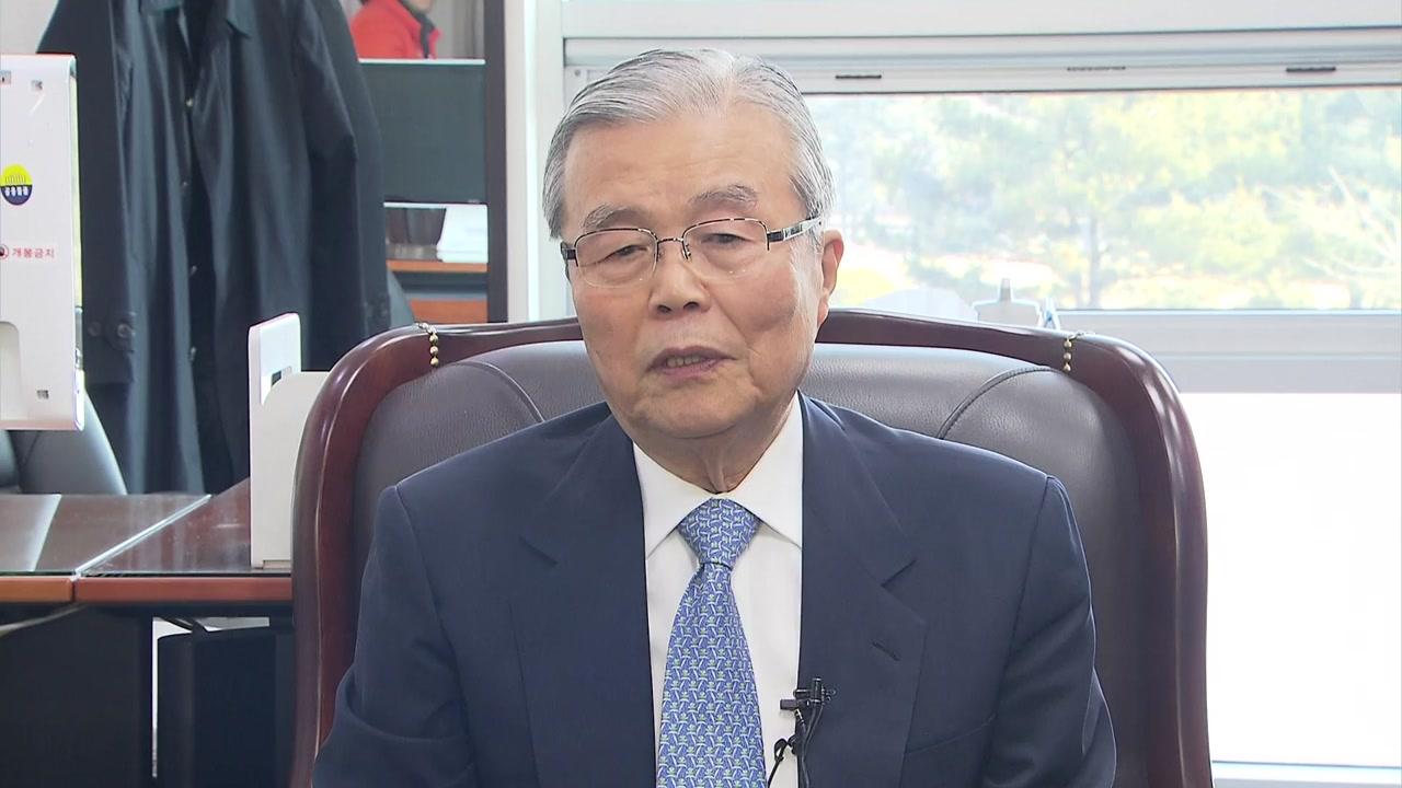 [취재N팩트] 민주당 떠난 김종인, 대선 주자로 나설까?